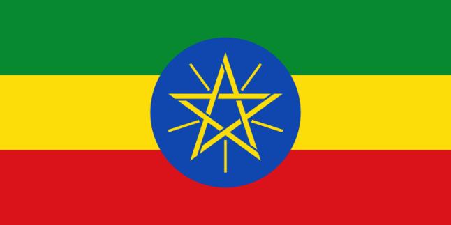 Etiópia, bandeira