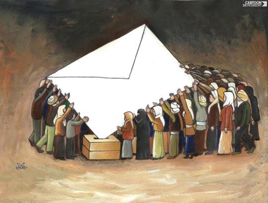 Ilustração Menekse Cam