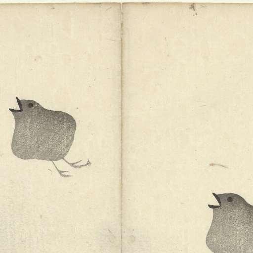 print, Nakamura Hôchû, Izumiya Shojiro, 1826