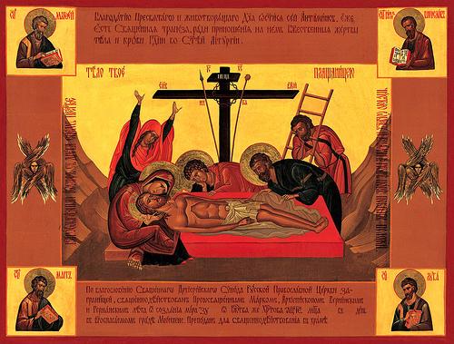 Cristo e NSenhora