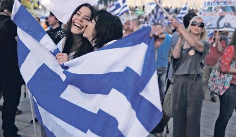 grece bandeira