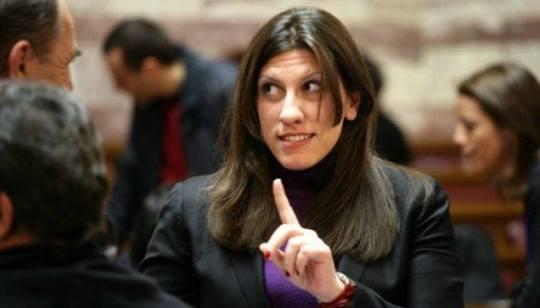 Zoe Konstantopoulou 3