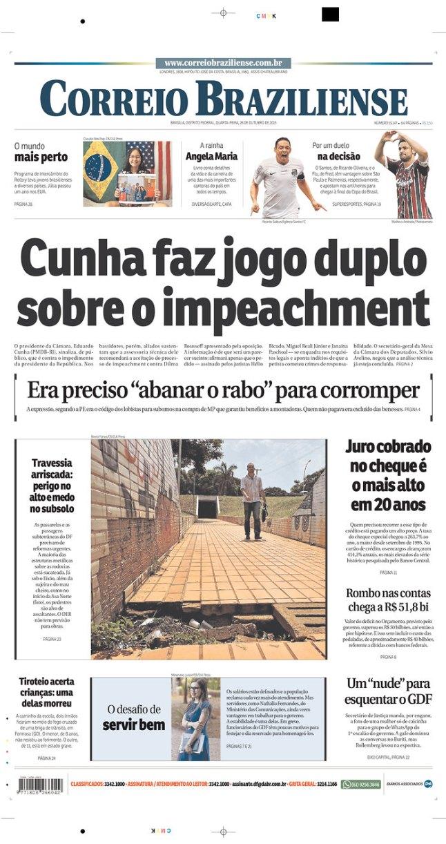 BRA_CB cunha jogo duplo Outros jornais golpistas, edições de hoje, desmentem o Correio Braziliense de que glope
