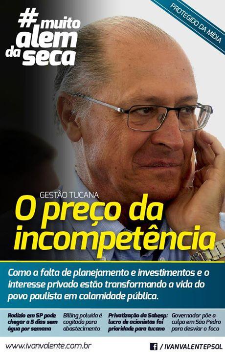 água Alckmin 2